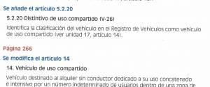 Atención!!!!!! Nuevos cambios en Normativa desde Julio 2018 que afectan a los alumnos de Teorica